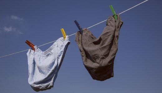 【パンツ(下着)の洗濯】黄ばみの落とし方を紹介!重曹で尿汚れなどをキレイに
