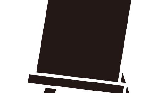 【ブラックボードの消し方】ポスカ(マーカー)・チョークを楽に落とす方法!