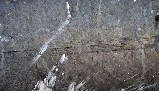 【コンクリートの掃除方法】カビや黒ずみ、汚れの落とし方