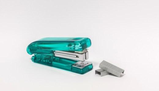 【ホッチキスの針の捨て方】ごみとしての分別方法や廃棄処分方法を紹介!