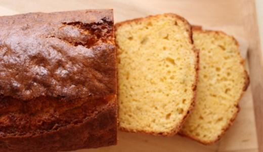 【パウンドケーキの保存方法】期間や場所(容器、冷蔵庫など)、保管の仕方(切る アルミホイルなど)【夏・冬対応】