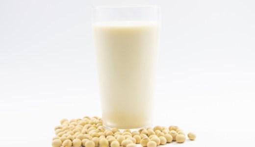 【豆乳の日持ち】期間の目安や日持ちさせる保存方法【開封前後、手作りなど】