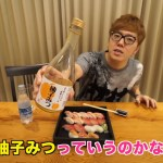 Youtubeの神 ヒカキンが愛飲する「柚子みつ」を飲んでみた!