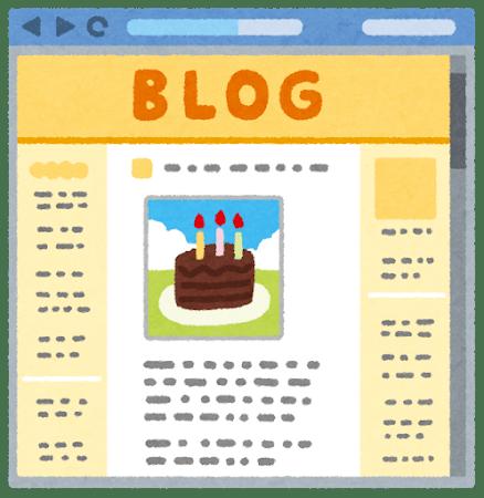 ブログ作成から1円の収益が発生するまで【ブログを作りながら説明】