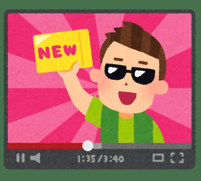 【朗報】ワイ動画編集初心者、Aviutlで挫折するがwindowsの動画編集に助けられるwwwwwwwwww