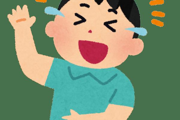 大阪、コロナ+918wwwwwwwwwww