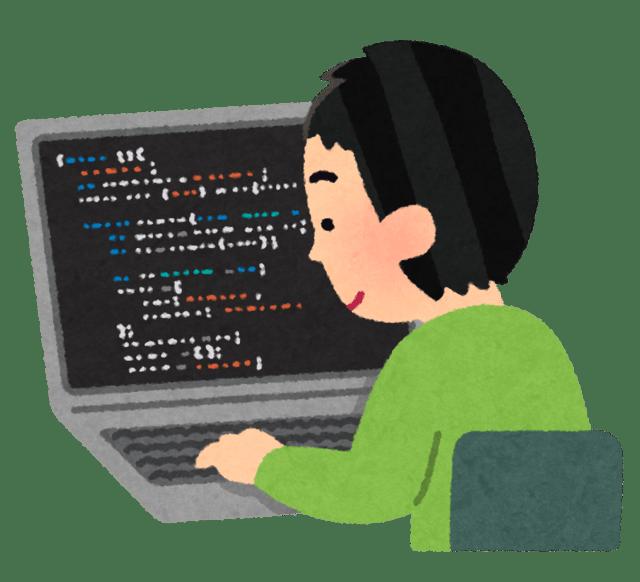 職歴なしニートワイ(30)がプログラミングをガチで半年勉強した現状への推移!!!