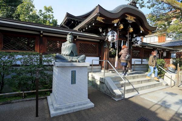 咖哩-京都-神社-晴明神社