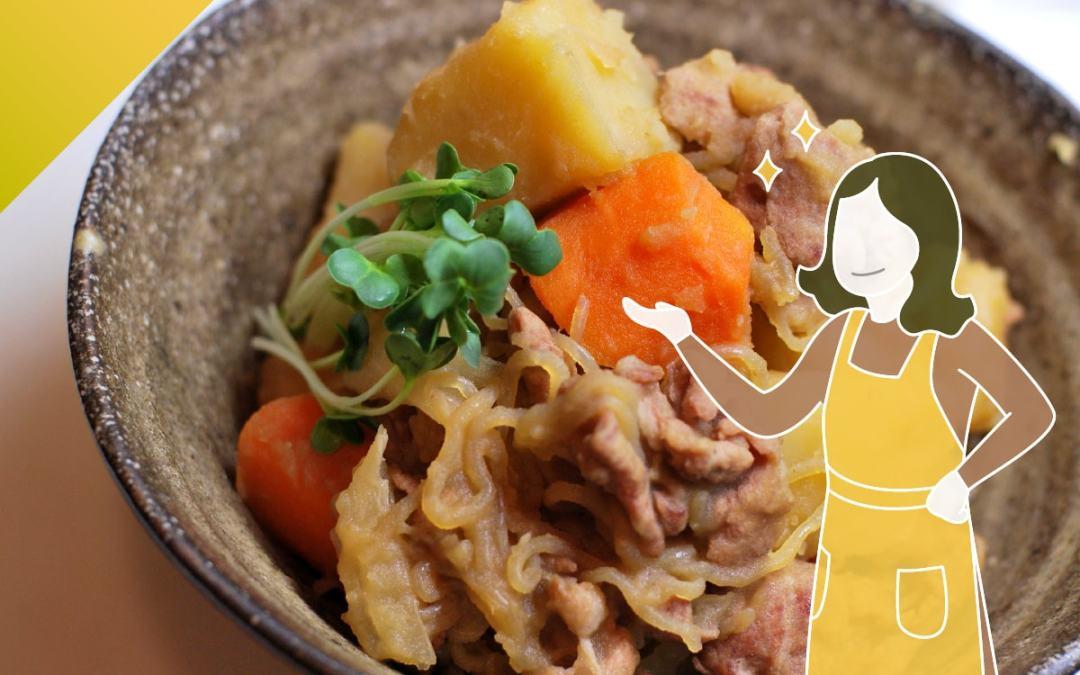 馬鈴薯燉肉(肉じゃが)是為了預防疾病而生?
