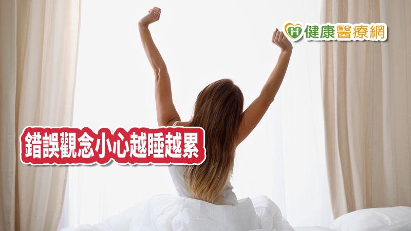 睡眠品質-main