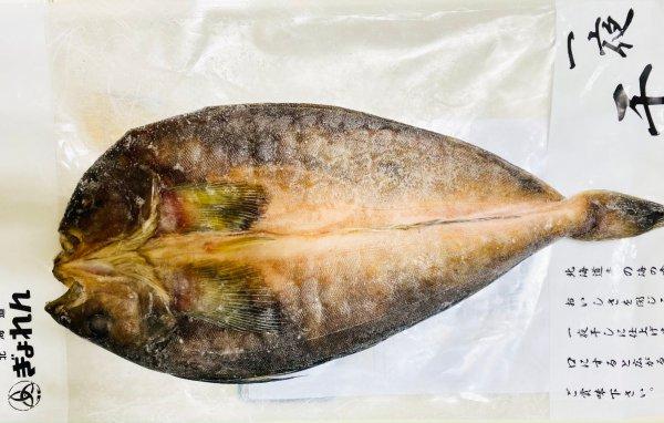 北海道真花魚一夜干-北海道魚連1