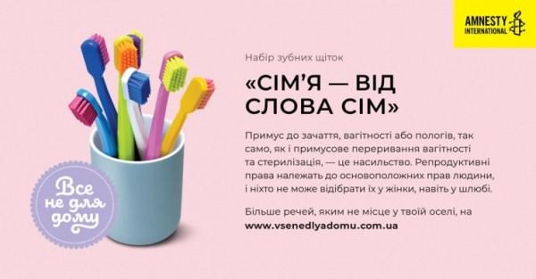 """Що не варто купувати для дому. В Україні відкрили """"онлайн ..."""