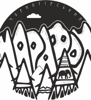 loho-chornohora-maraphon