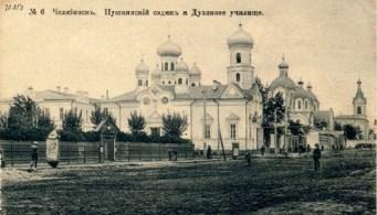 Пушкинский садик в Челябинске