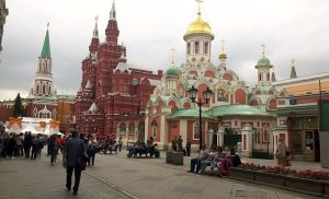 Tour of the Russian Wonders: Moscow and St. Petersburg in 5 days