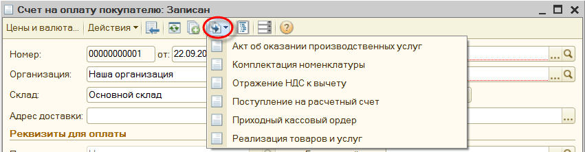 dokument-1s