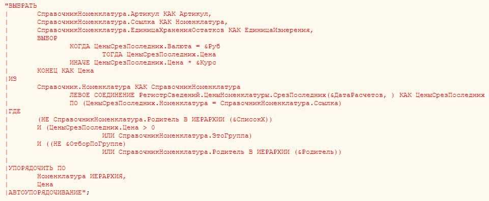 Фриланс программиста 1с работа кадровика в москве удаленно