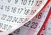 Календарь отчётности 1С
