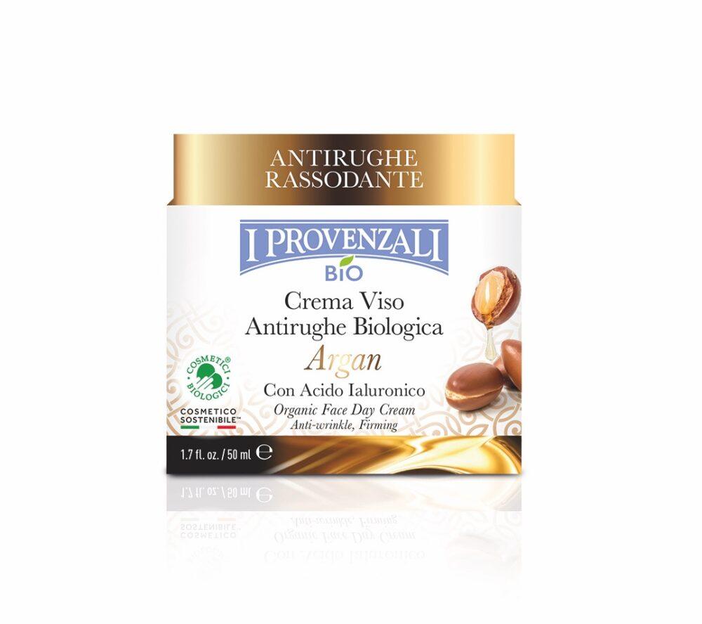 8025796006281 1682 argan organic anti wrinkle night face cream 50mL e1615568289921