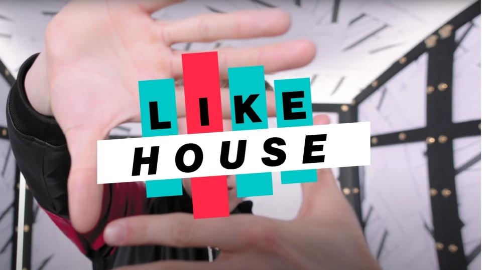 prima like house