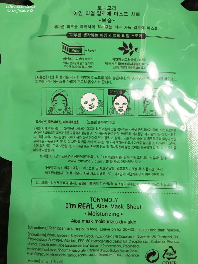 TonyMoly Sheet Mask - Aloe 1