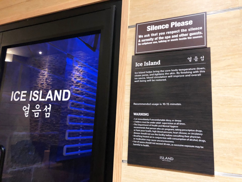 Island Spa & Sauna - Ice Island 1