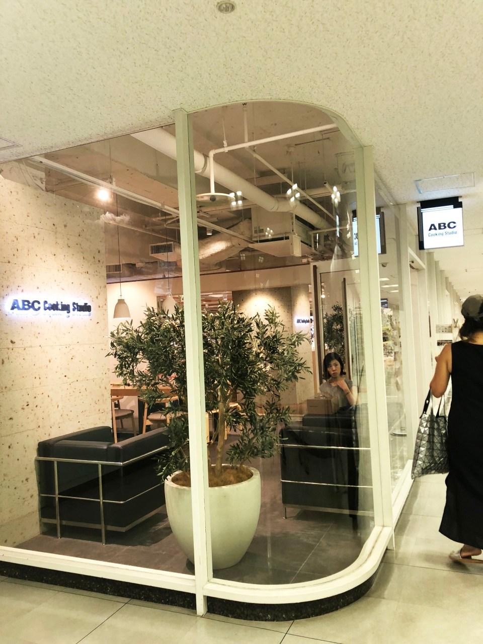 ABC Cooking Studio - Chiyoda-ku