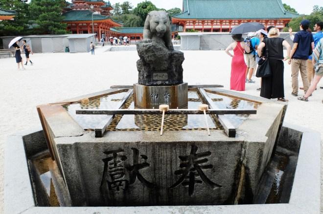 Heian Jingu Shrine - Guardian Animal