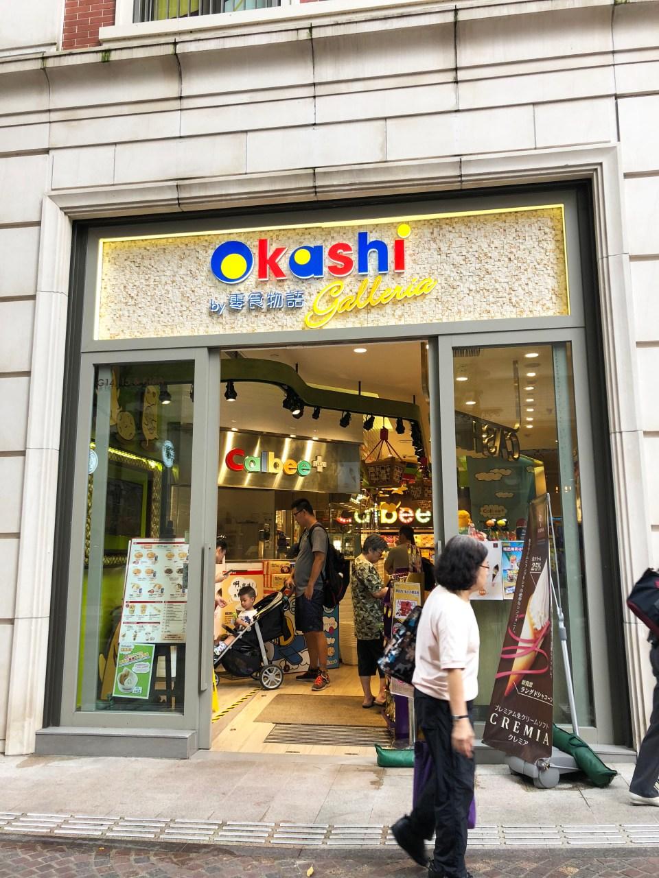 Hong Kong - Okashi Galleria