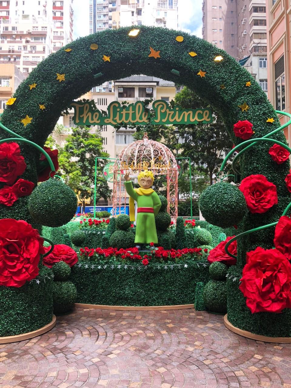 Hong Kong - Wan Chai - The Little Prince