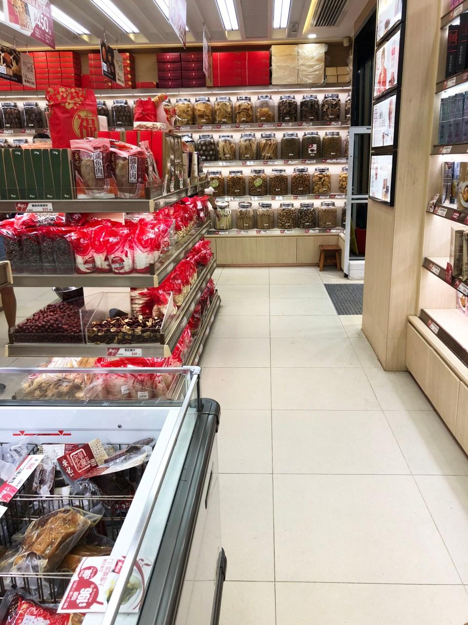 Hong Kong - dry goods store