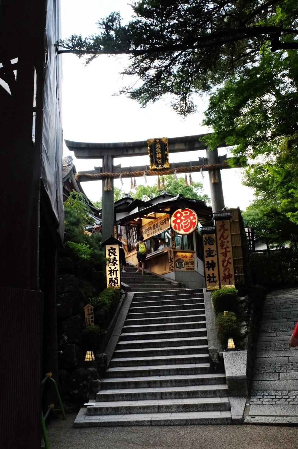 Kiyomizu Temple - Shinto Temple