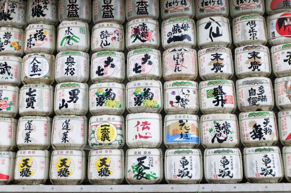 Meiji Shrien - Sake Barrels
