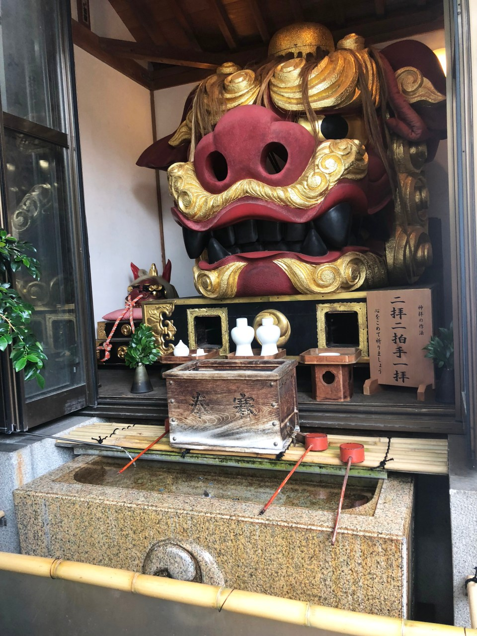 Namiyoke Inari Shrine 1