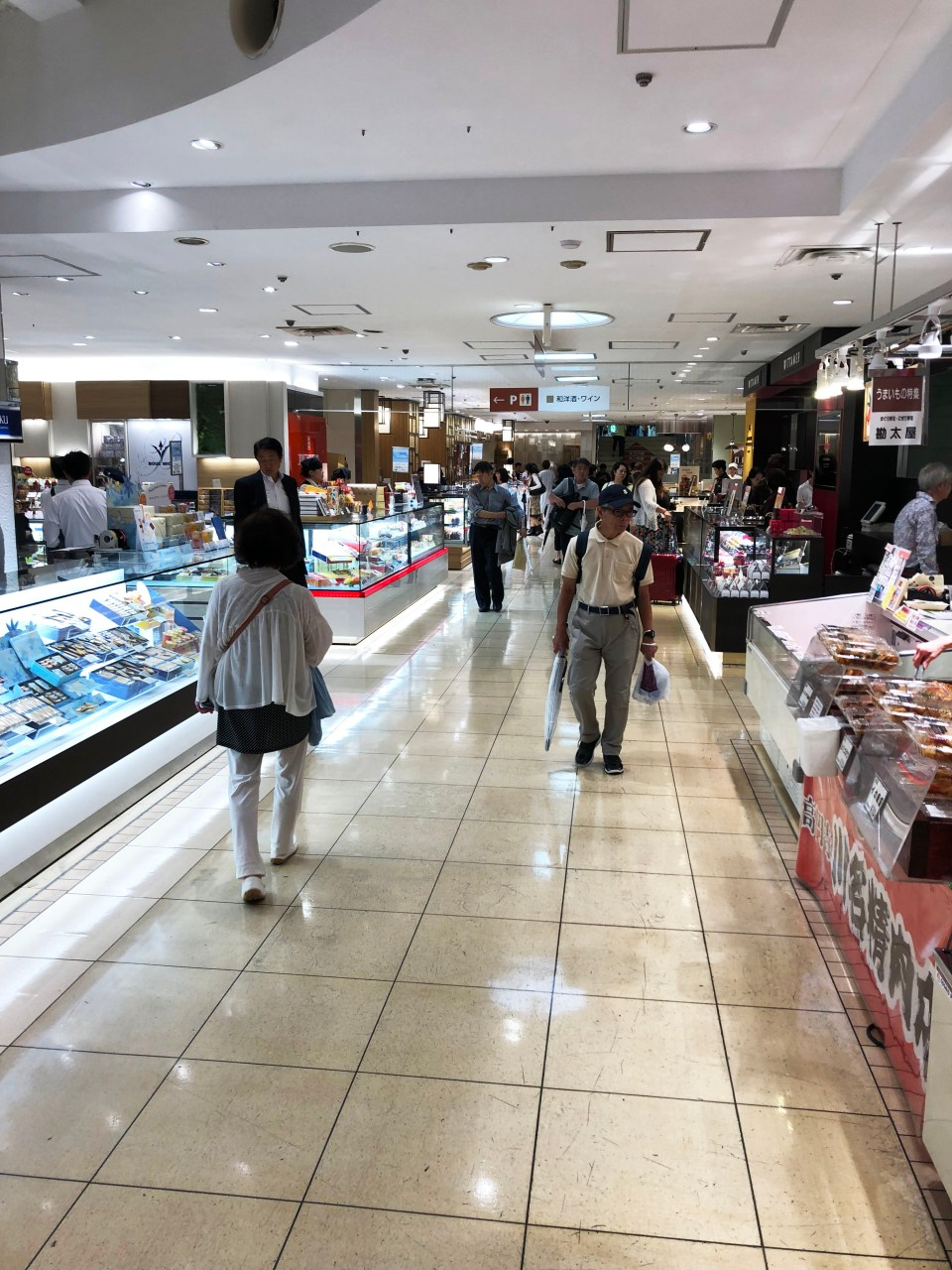 Odakyu - Food hall 2