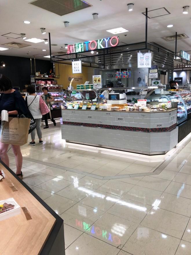 Odakyu - Food hall