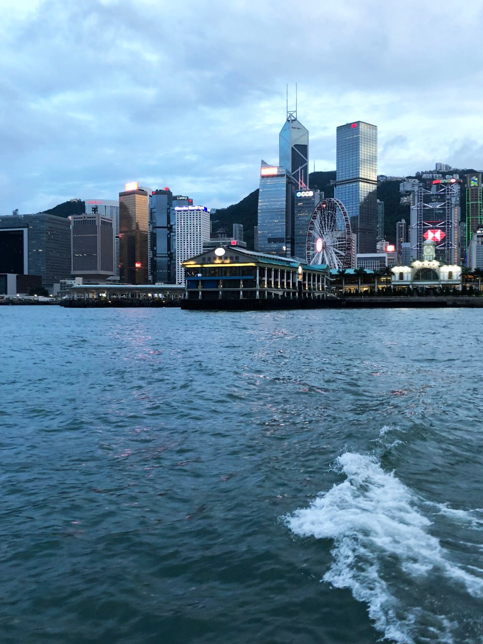 Riding Star Ferry