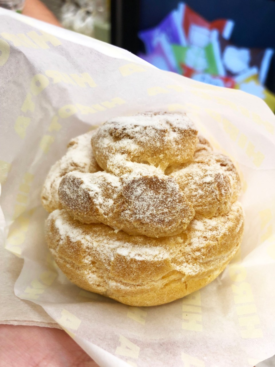 Shinjuku Station - cream puff