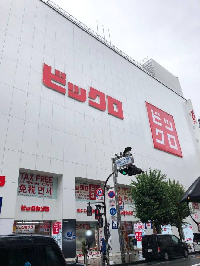 Shinjuku - Uniqlo
