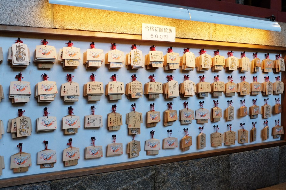 Todai-ji Temple - Fortunes