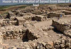 2014 Hazor the 1st capital of Israel