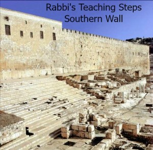 2014 Stairs to Hudah Gate 200' wide 15 steps Psalms 120 to 134 Psalms of Ascent