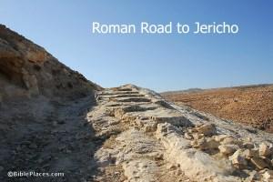 2014 Roman_road_Jericho_Jerusalem 1
