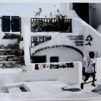 Τα ωραιότερα βιβλιοπωλεία του κόσμου