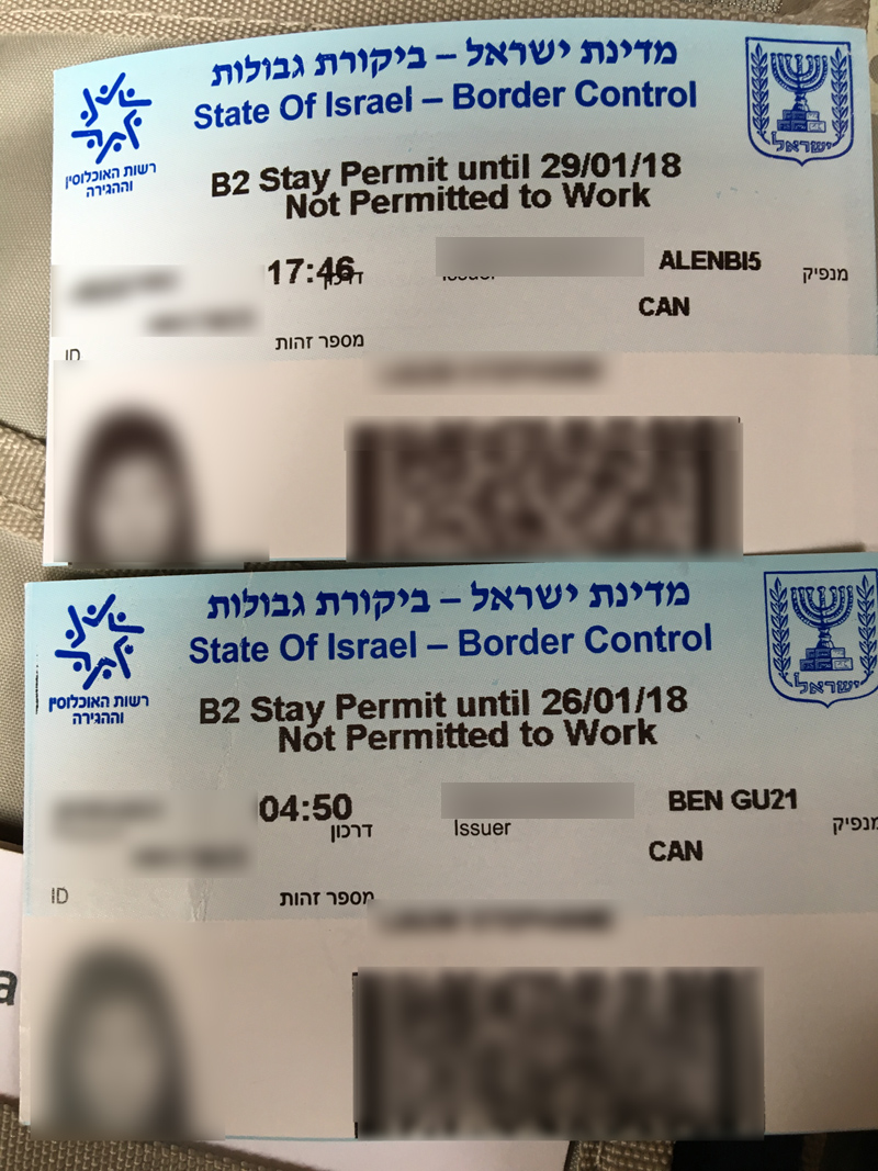 Visiting Petra from Israel is difficult without a tour group - Here's the complete guide to plan your Tel Aviv to Petra trip and alternatives! This is an image of the Israeli entry stamp