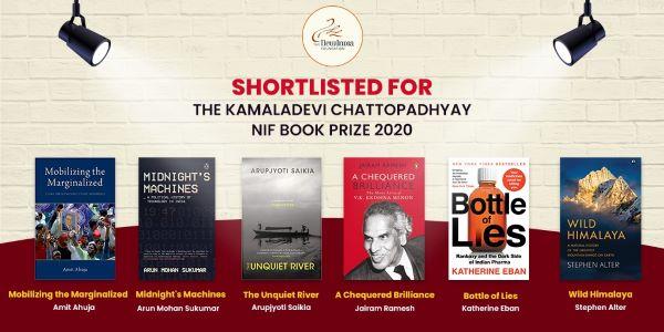 Kamaladevi Chattopadhyay NIF Book Prize 2020 Shortlist