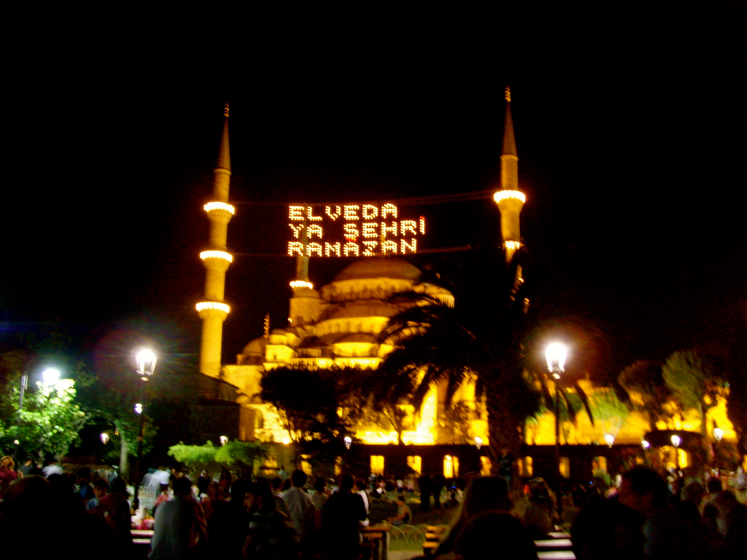 Ramadan celebrations at the Blue Mosque, Istanbul