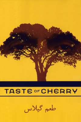 "Poster for the movie ""Taste of Cherry"""