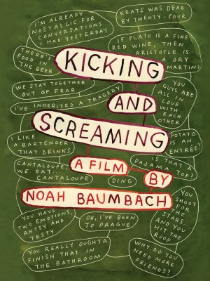 """Poster for the movie """"Kicking and Screaming"""""""