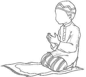 Doa Sesudah Adzan